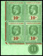 Gilbert and Ellice Islands Stamps: King George V Key Plates: 1922-27 10s. green and red on emerald, lower left corner marginal block of four with plate number
