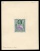 Saint Lucia Stamps: De La Rue Essays 1909-13, Large Format Composite Essay for proposed but unadopted bicoloured design