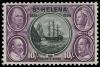 St. Helena 1934 10/- Stamp Centenary Of British Colonization