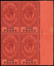 Gibraltar Stamps SG 85 One Pound block of four