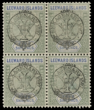 Leeward Islands stamps: 5s. green and blue from 1897 Sexagenary Issue