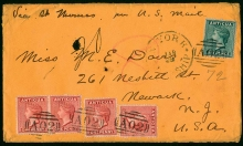 Antigua: 1872 watermark Crown CC perf. 121/2 1d. (4) and 6d., used on 1873 (Jan. 11) envelope to U.S.A., all tied by barred oval ''AO2'', with ''NEW YORK STEAMSHIP'' c.d.s., on reverse has Antigua and St. Thomas transit marks, very rare. SG. 13, 15.