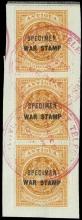 Antigua Specimen War Stamp 1918 1½d. orange, a vertical strip of three