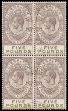 Gibraltar SG108 5 Pounds block of four stamps Used