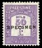 Palestine Postage Due 1928-45 SPECIMEN stamps