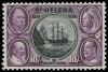 St. Helena 1934 10/- Stamp Centenary Of British Colonization